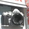 池袋 Ⅷ ビックなカメラ