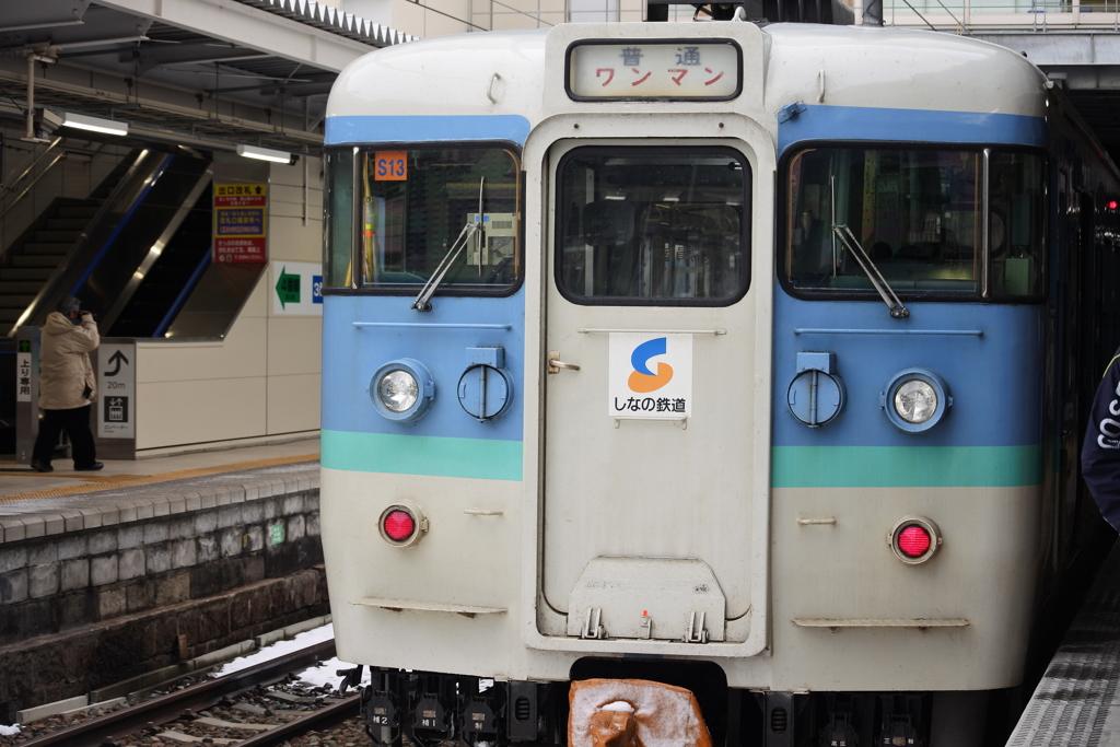 松本~糸魚川~長野 しなの鉄道