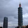 國父記念館から見た台北101