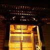 夜の熊野神社