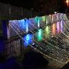 いばらき光の回廊~冬のフェスティバル~