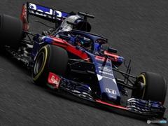 F1_2018_Suzuka_1