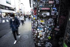 東京さんぽ 渋谷