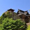 納経堂と開山堂