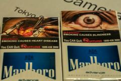 悪趣味なシンガポールのタバコ