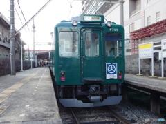 新王寺駅にて8400系