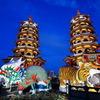 台湾、龍と虎の塔