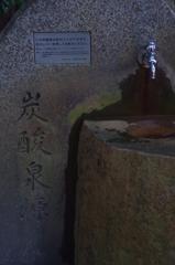 温泉地の蛇口