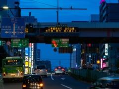 錦糸町2.1