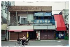 西所沢 PENTAX MX_FUJI100_ (2)