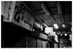 北九州市小倉 黄金市場 Nikon_FE_Kodak_400TX__38