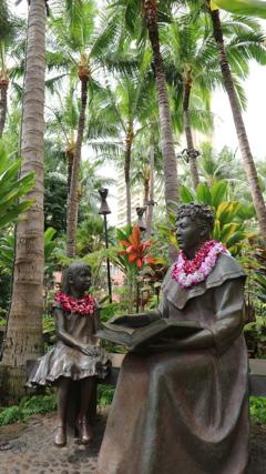 Hawai 本を読む人