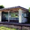 ローカル線らしい駅舎