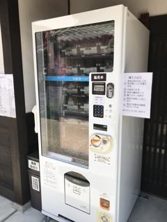 今井町で見つけた豆腐の自動販売機
