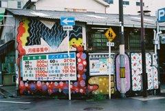 ウォールアート in 日本橋