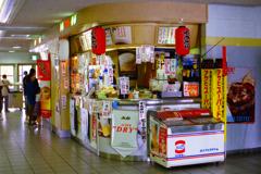 ちょこっと京都・競馬場売店編3-2