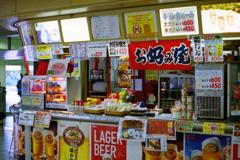 ちょこっと京都・競馬場売店編3-1