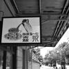 町の喫茶店