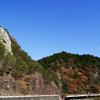 晩秋の大だるま岩と藤衣岩