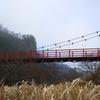 ススキ野原とあゆのつり橋、霧の乙女ヶ越
