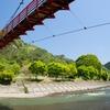 あゆのつり橋と新緑の奥久慈渓谷