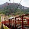 あゆのつり橋と朝もやに包まれる矢祭山