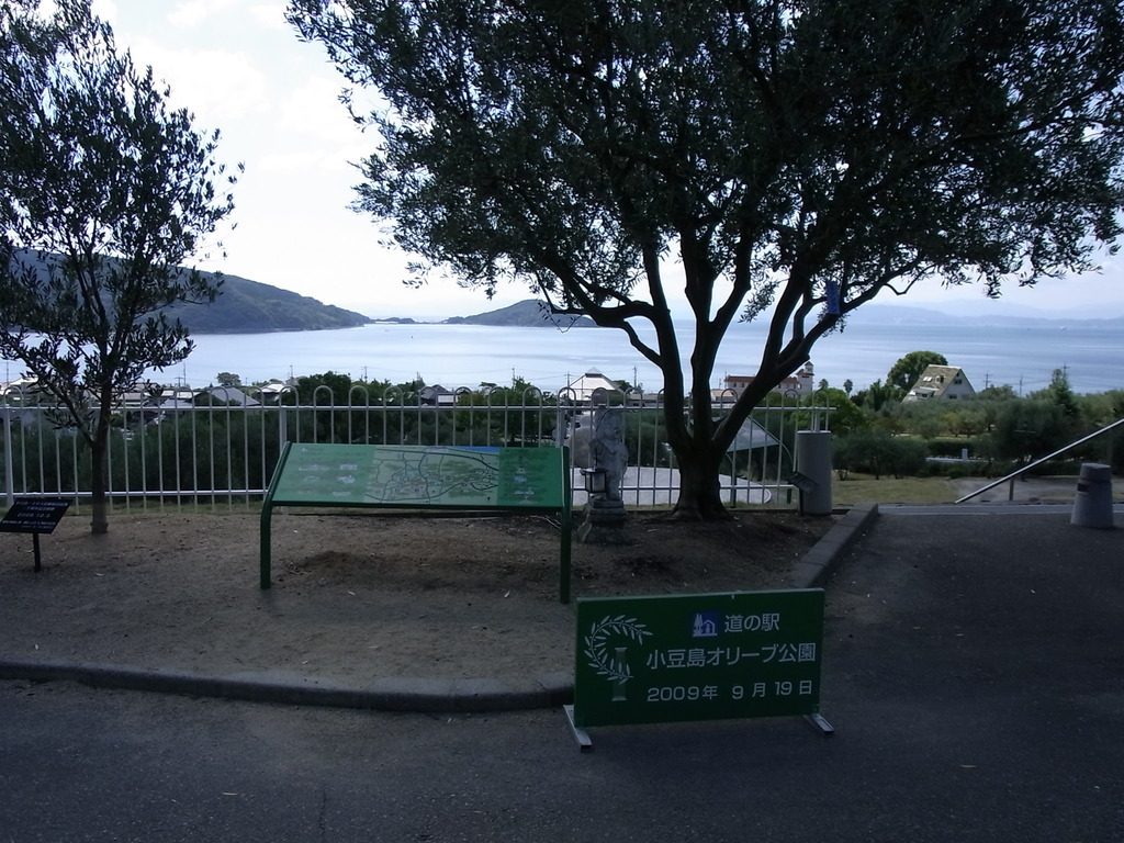 道の駅 小豆島オリーブ公園②