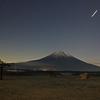 CAMP-Mt.FUJI