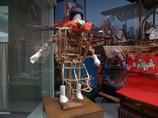 名古屋市立博物館