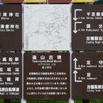 PANASONIC DMC-LX3で撮影した(備中国分寺)の写真(画像)
