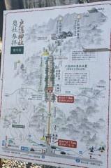 戸隠高原(戸隠神社)