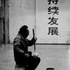 上海の胡弓弾き