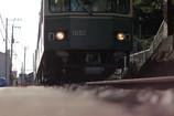 1052号車
