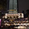 前香港水警總部