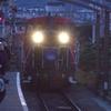 ちょっと京都まで37