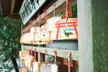 ちょっと熊野まで13