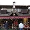 ちょっと京都まで17