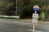 ちゃっと熊野まで15