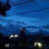 青い夜明け(2)