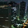 Tokyo yakei 5
