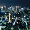 Tokyo yakei 3