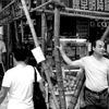HongKongBlack #20