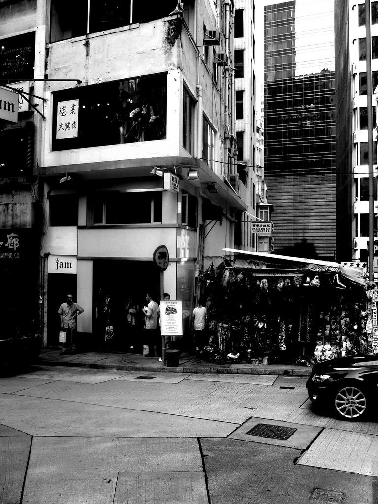 HongKongBlack #6