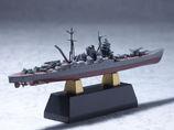 重巡洋艦 利根