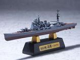 重巡洋艦 高雄