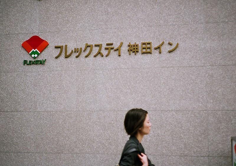 東京にて03