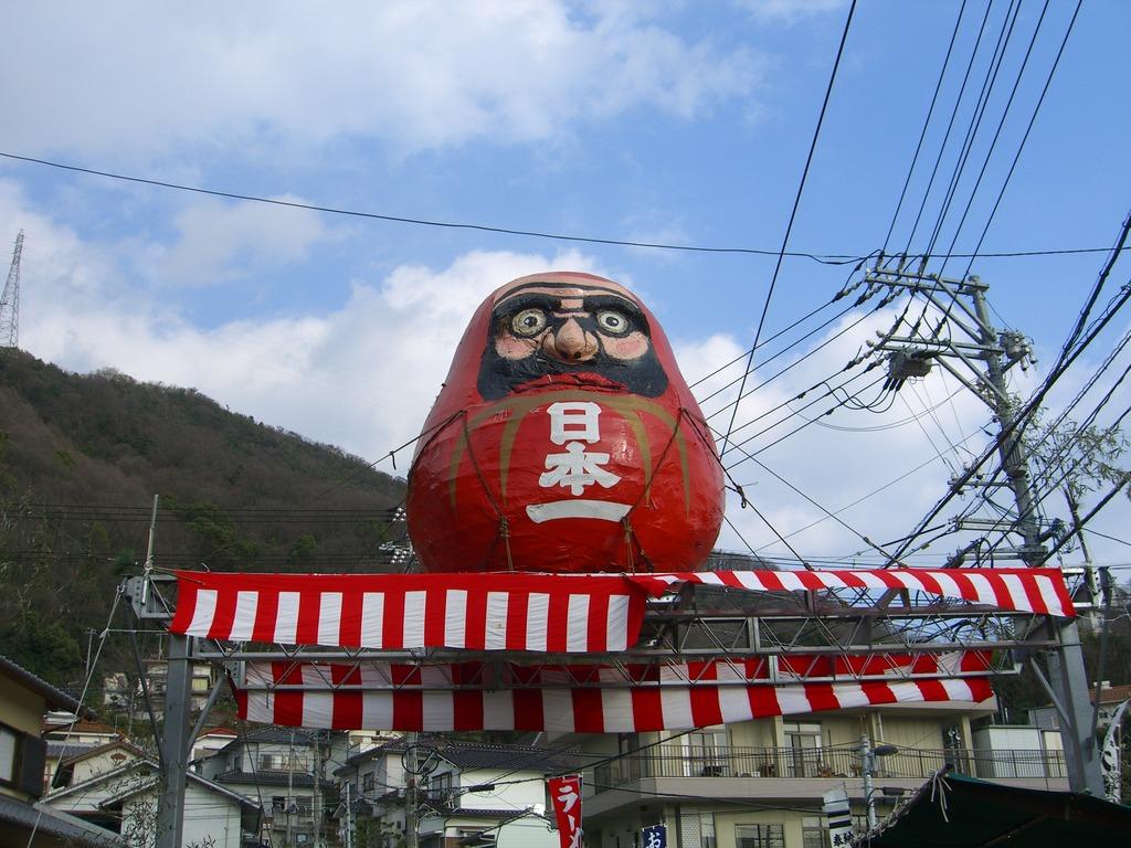 日本一のダルマ