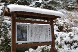 12月19日 吹雪の蒜山へ 034