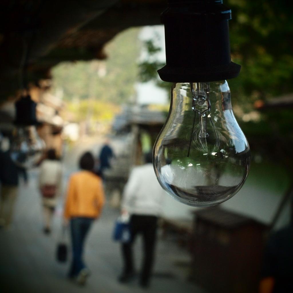 Lamp street