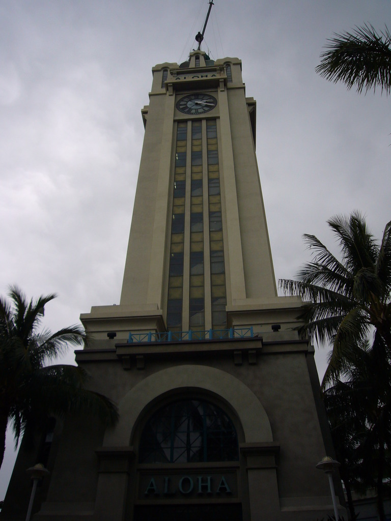 アロハタワー